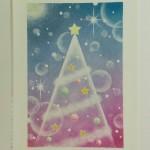 クリスマスツリー A