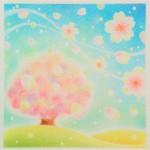 桜が丘に吹く風は ★★★★☆