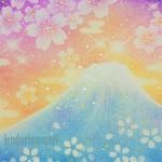 富士と桜  ★★★☆☆