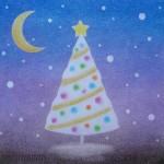 クリスマスツリー ★☆☆☆☆