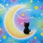 月と猫 ★★★☆☆