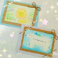 笹部父の日カード