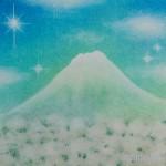 富士山(冬)★★☆☆☆