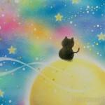 月猫~星の王子さま~ A