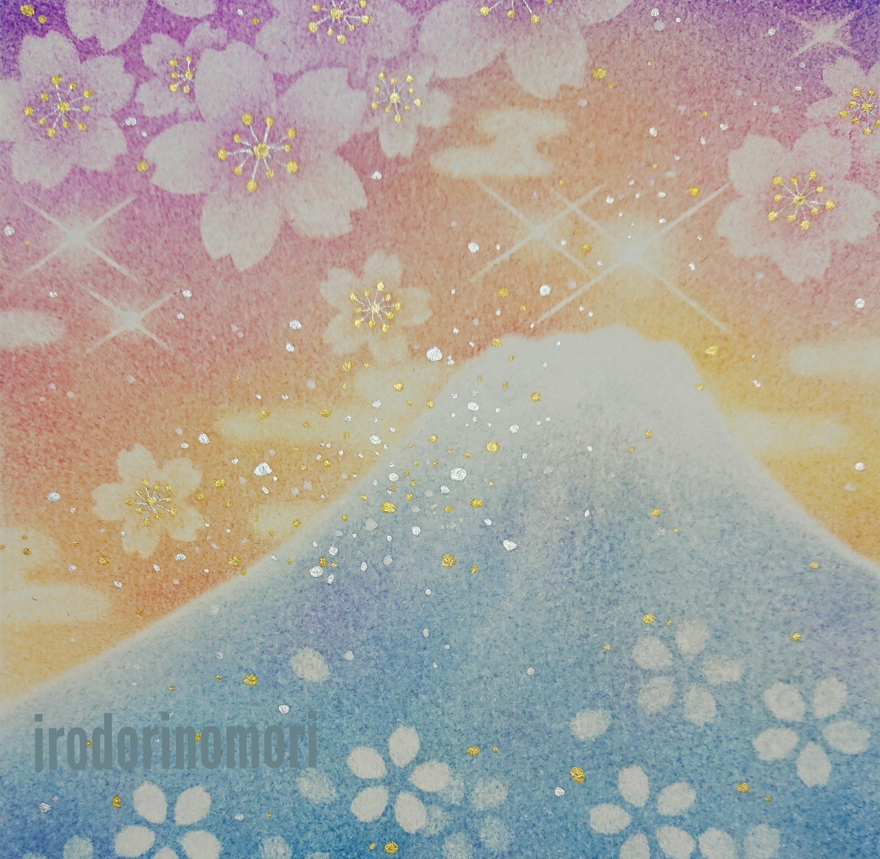 富士と桜  B