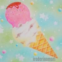 アイスクリーム A