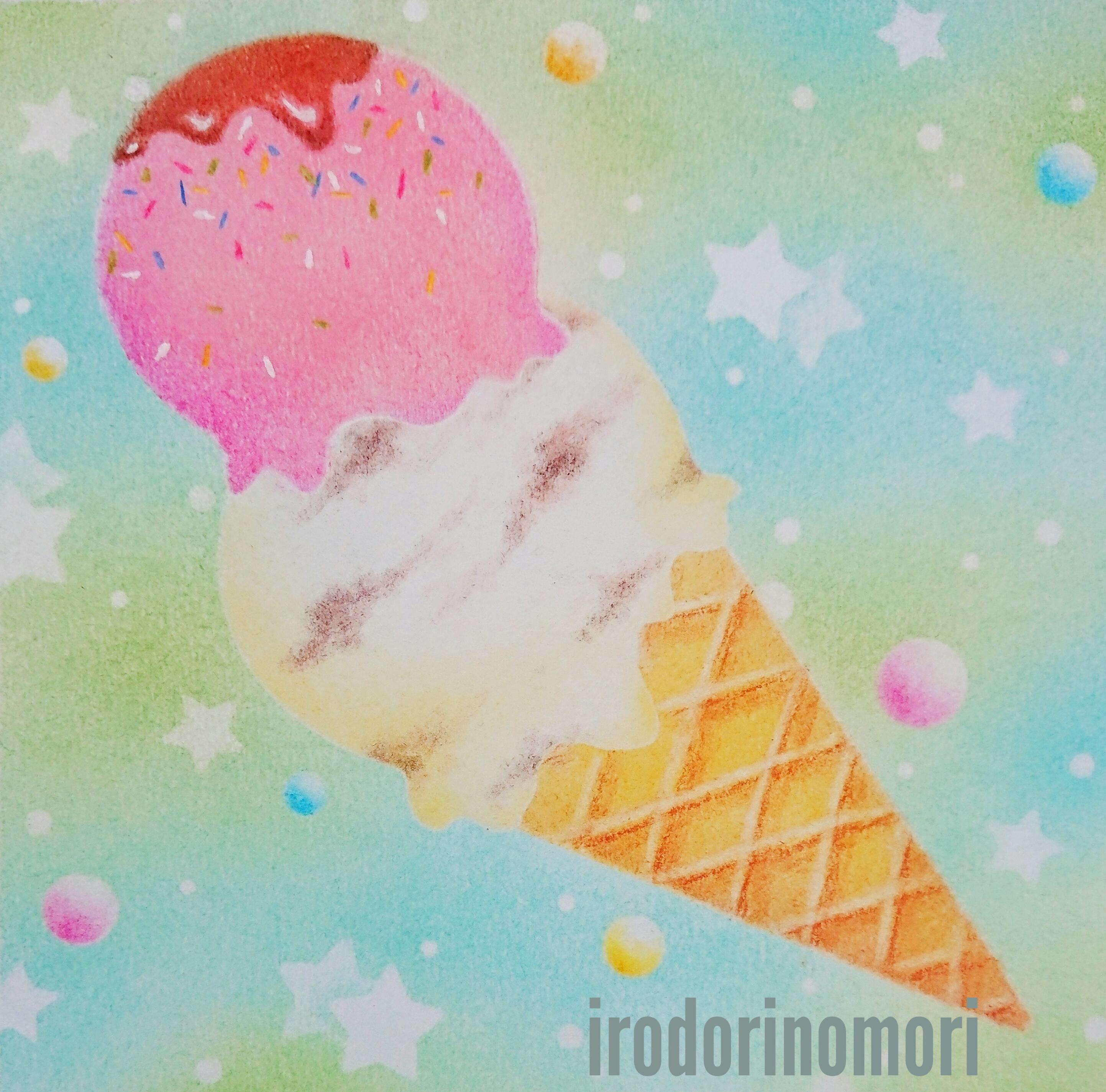 アイスクリーム ★★★☆☆