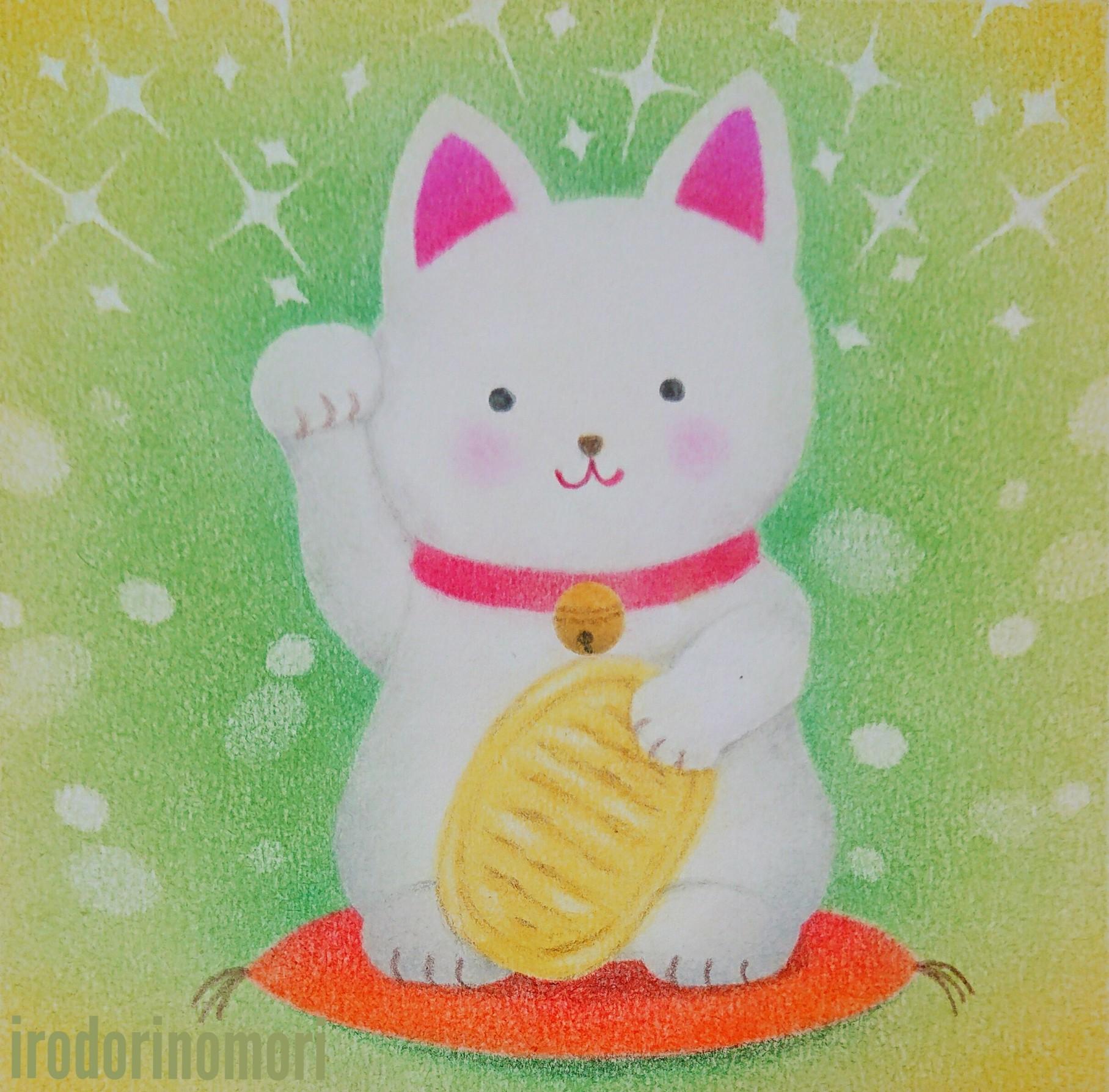 招き猫 ★★★☆☆