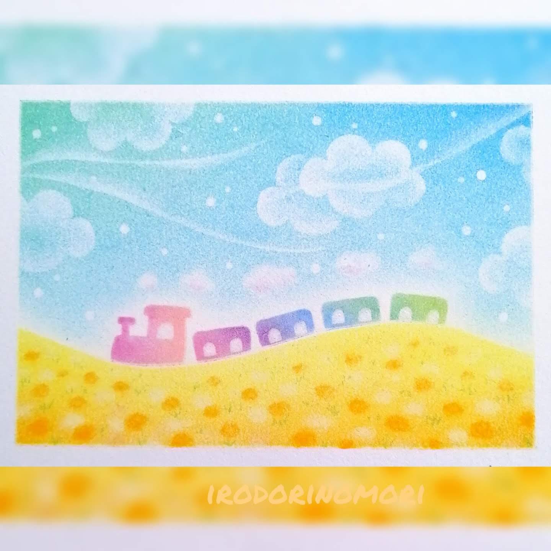 春色の汽車に乗って ★★★☆☆