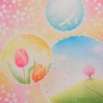 希望の春 ★★★★☆