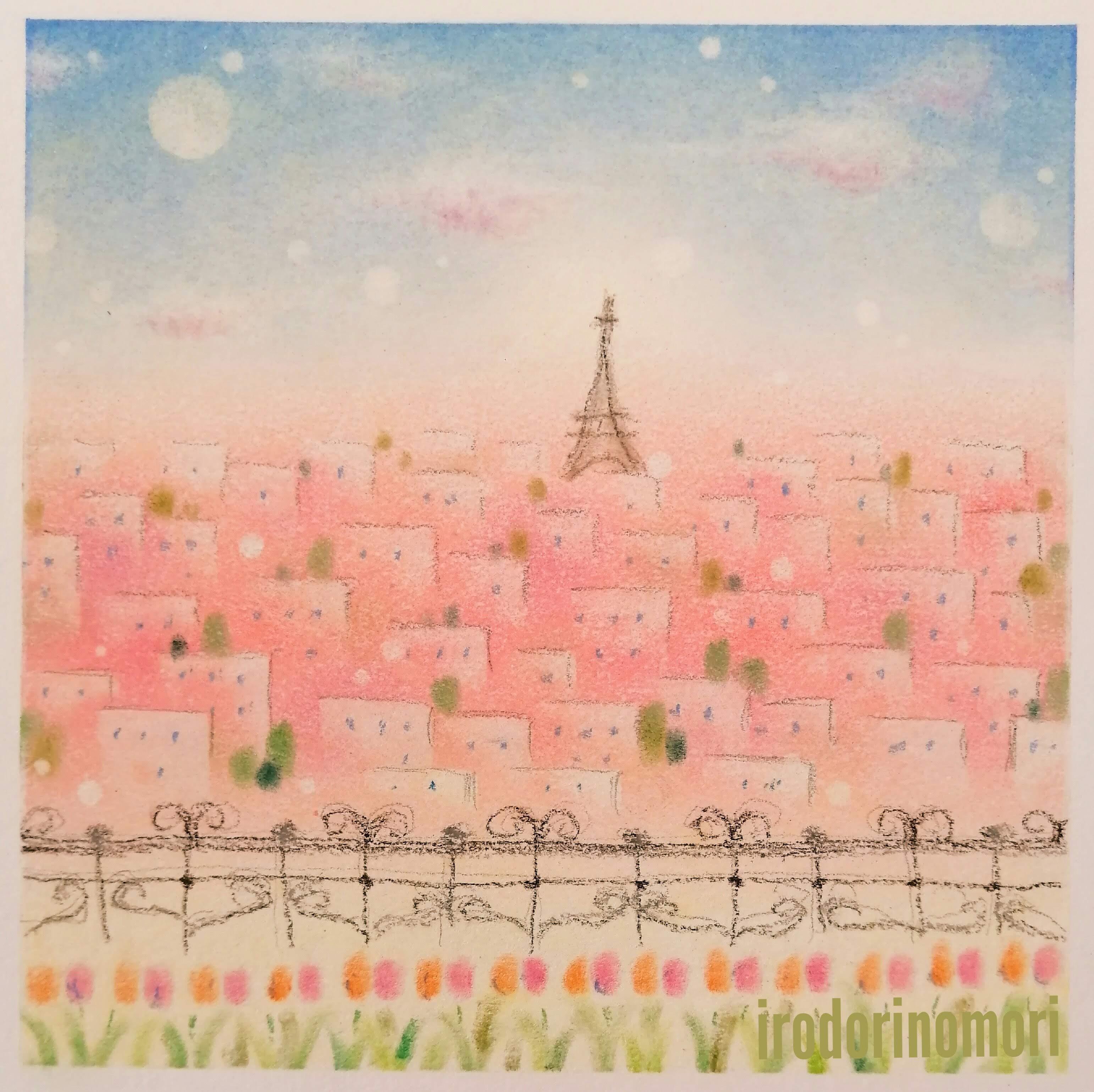 パリの街並み ★★★☆☆