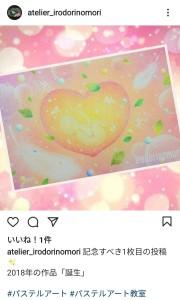 Screenshot_20210321_165701_com.instagram.android