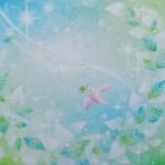 新緑の風 2021 ★★★★☆