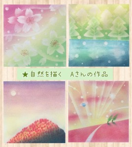 Collage 2021-09-02 11_00_46