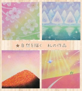 Collage 2021-09-02 11_07_01