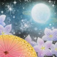 十五夜の月~Japanese style~ ★★★★☆